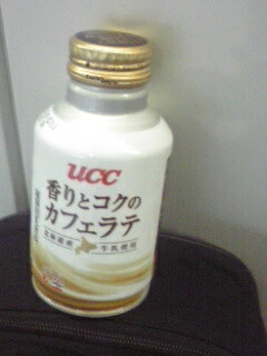 生ピ・リメンバー