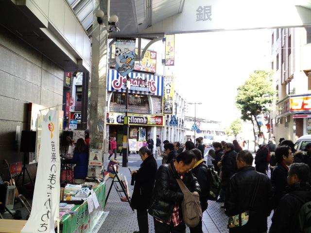 川崎イベント順番