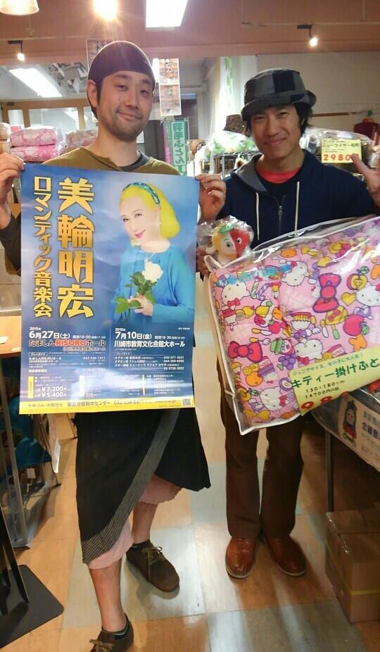 春の音楽の街川崎ライブ出演記とスペシャルイベント開催