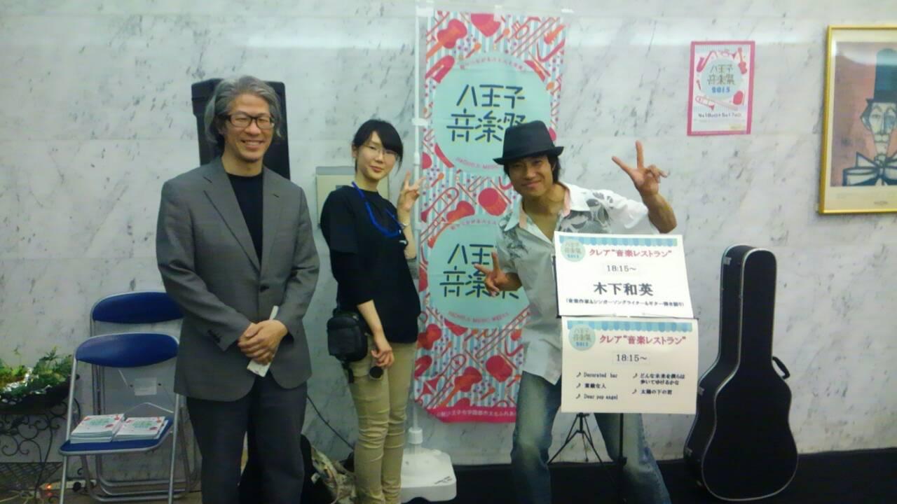 牛島隆太さん動画と八王子音楽祭出演記