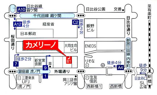 本日の町田ライブと8月のアコライフ出演記