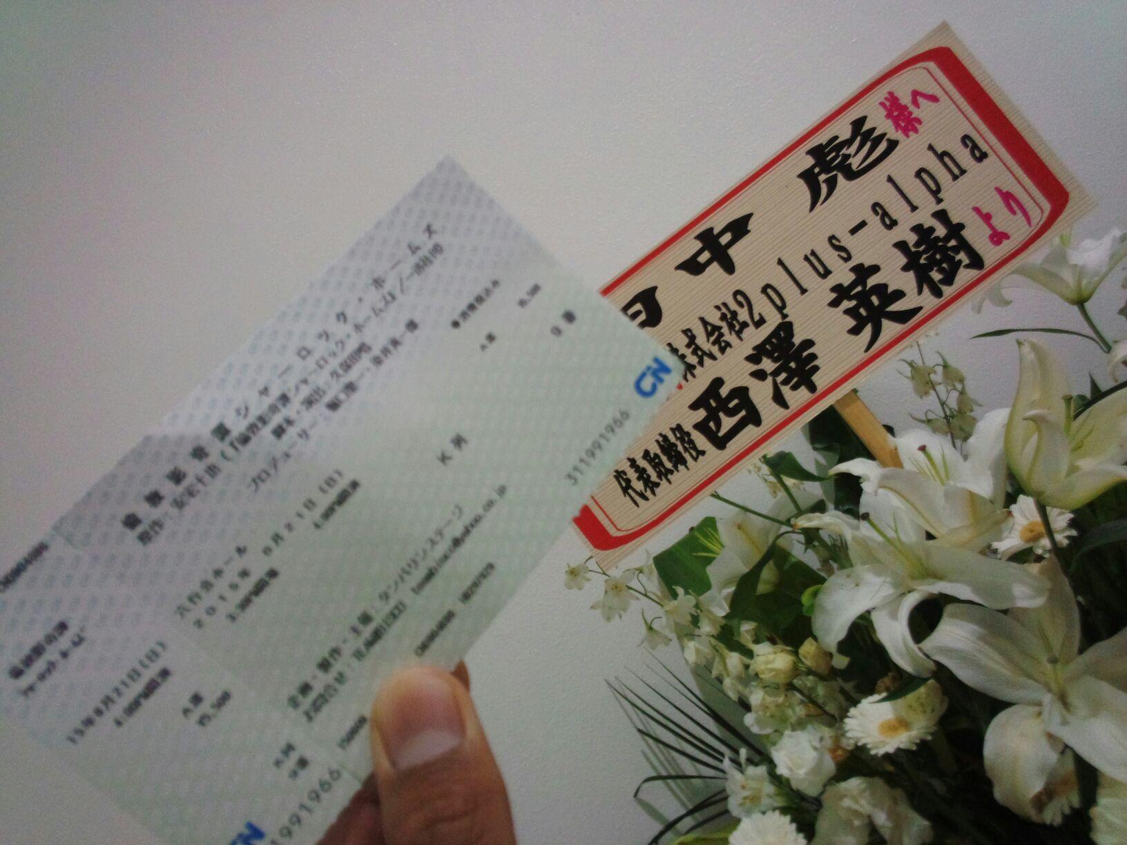 田中彪さん楽曲アレンジ