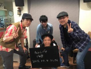 田中彪さんナンバー編曲&mix参加と10月4日アコライフ記