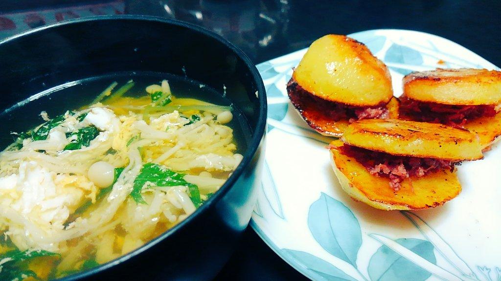 ジャガコンビーフと水菜とエノキの卵スープ