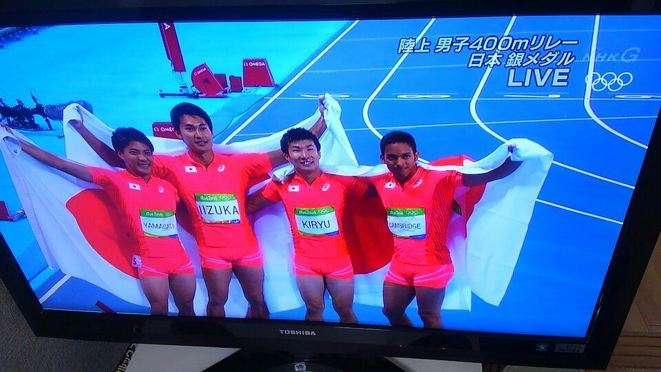 男子400メートルリレー