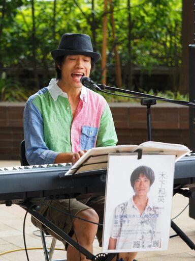 8月28日川崎ミューザ前ライブ