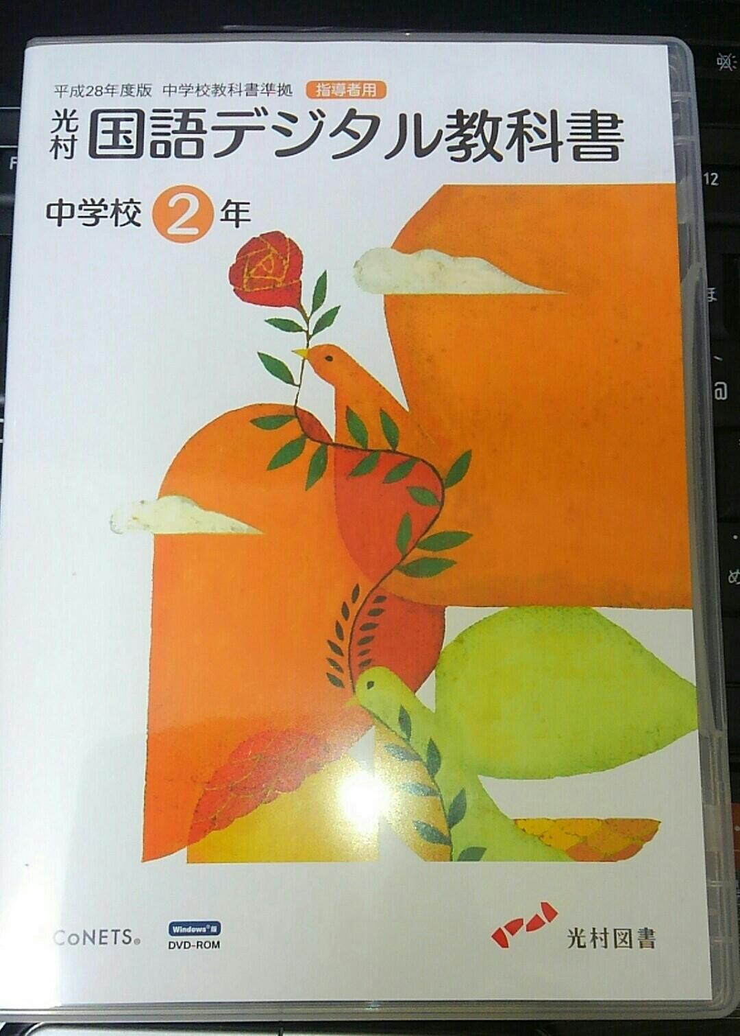 9月24日町田秋祭りブログ
