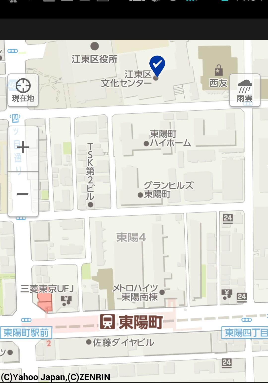 この後江東区春の文化祭