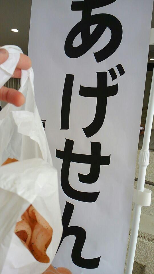 江東区春の文化祭