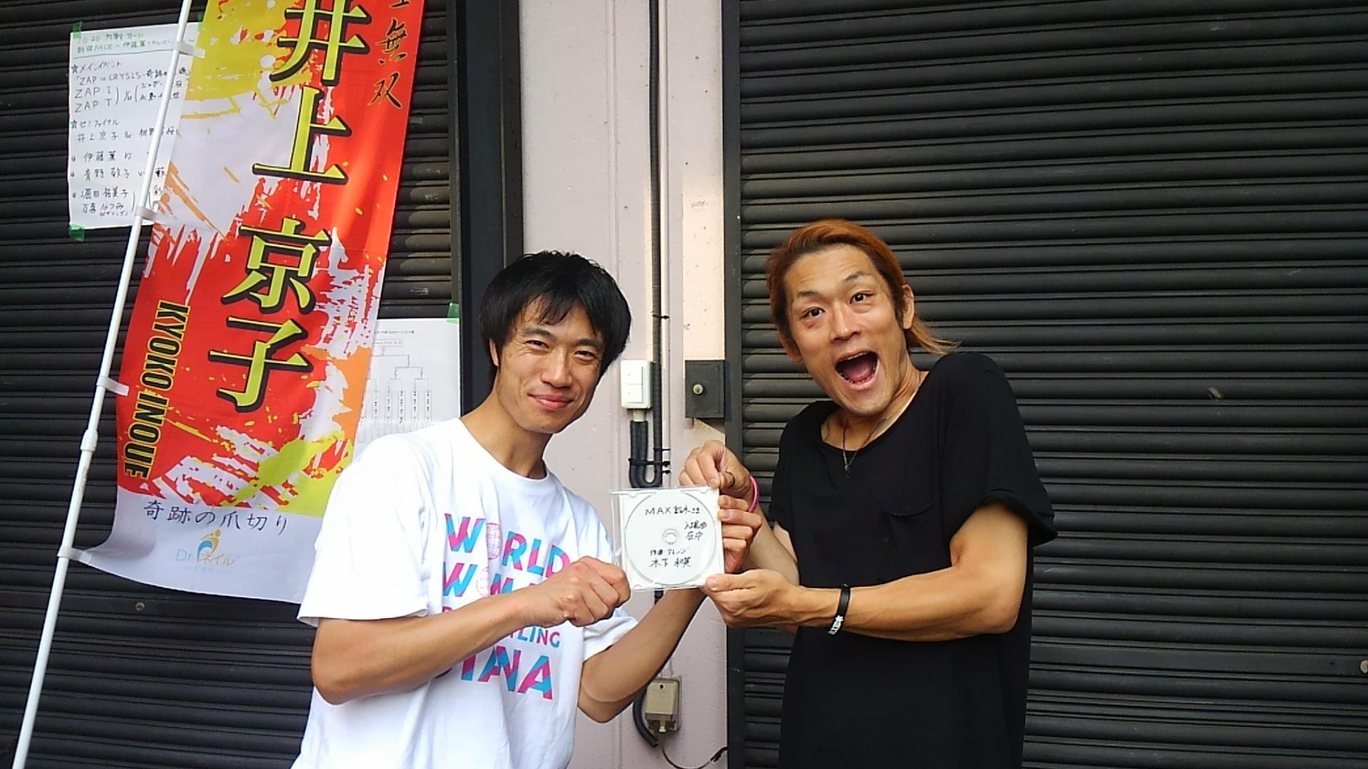 大食いMAX鈴木さん入場曲
