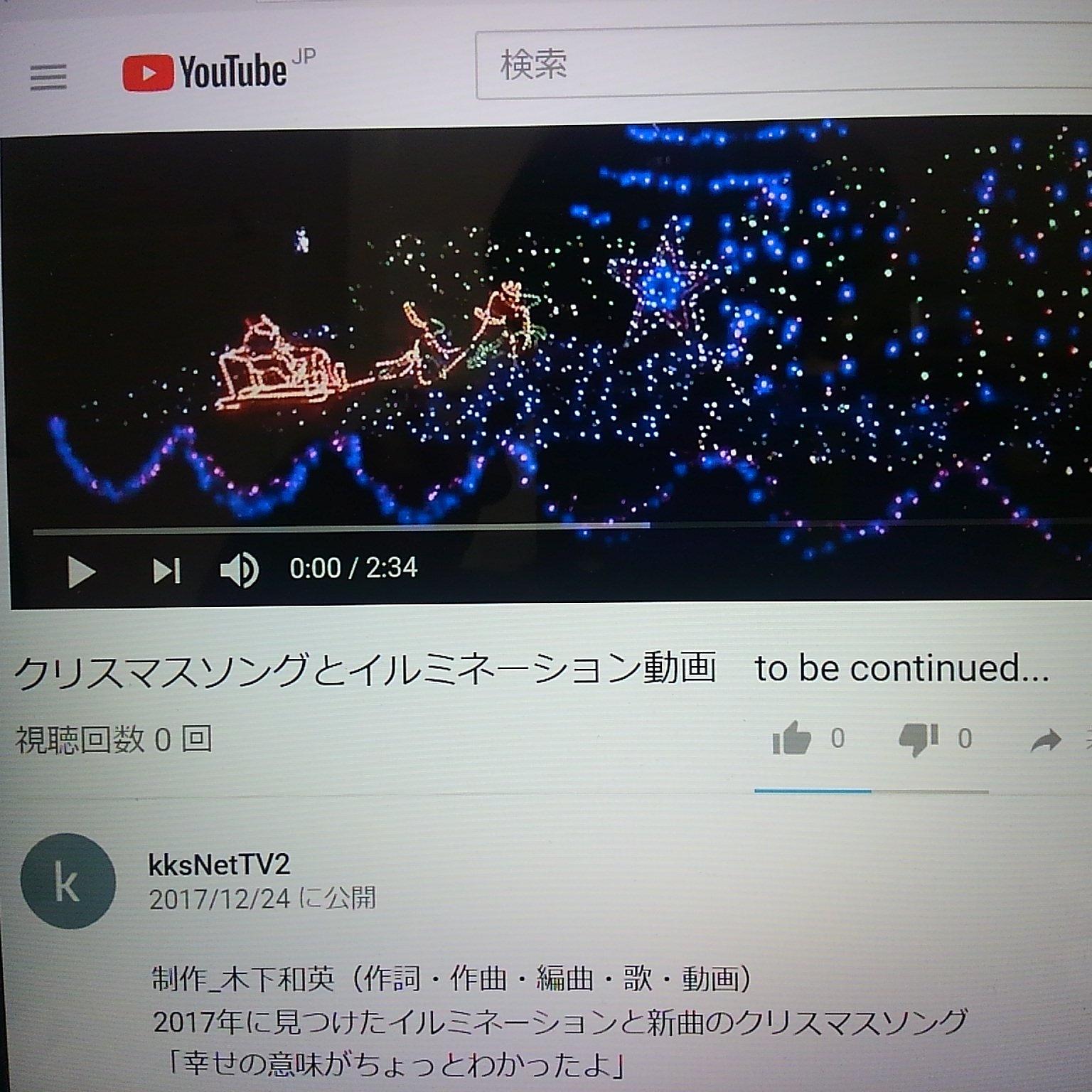 クリスマスソングと動画
