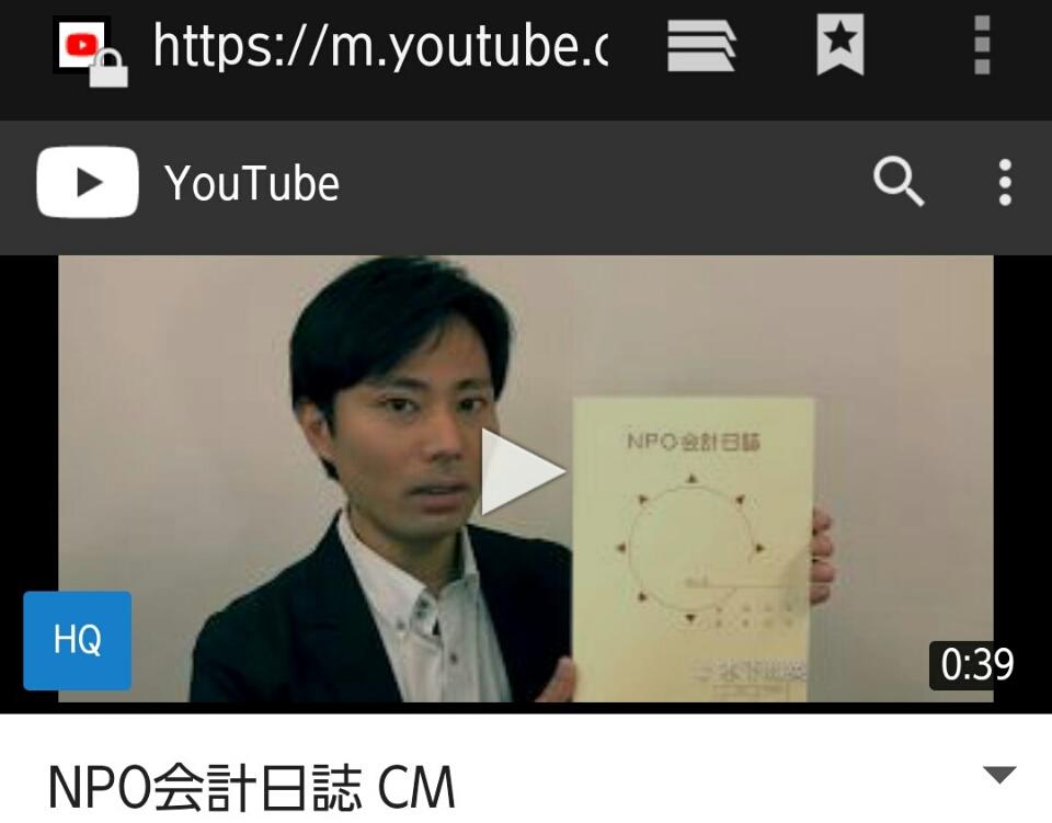 【帳簿商品CM動画、楽曲提供】