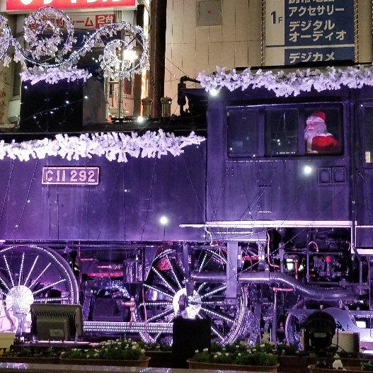 クリスマス動画、日本語バージョン